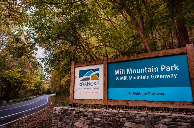 Entrance sign for Mill Mountain Park near Roanoke