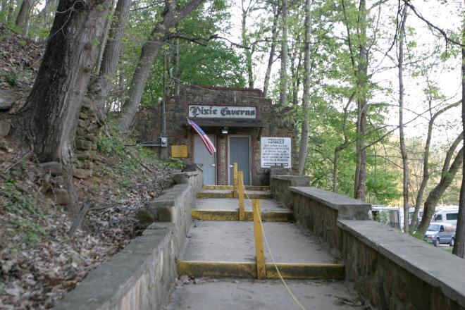 Dixie Caverns - Salem, VA