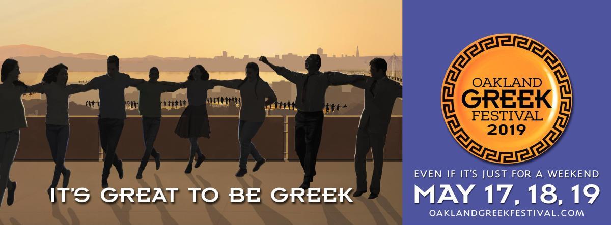 Oakland Greek Festival