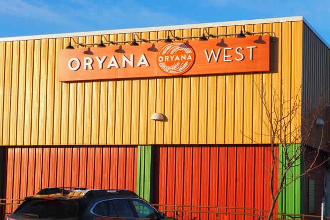 Oryana West