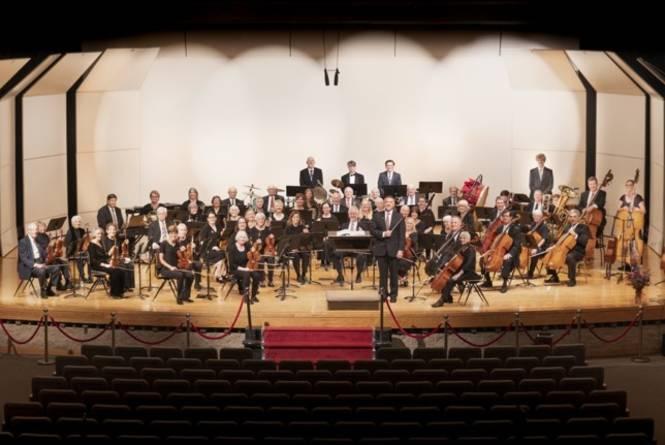 Benzie Area Symphony Orchestra