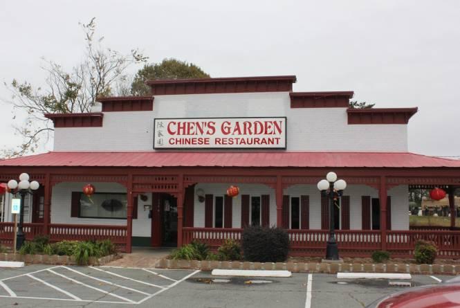 Chens-Garden-1.jpg