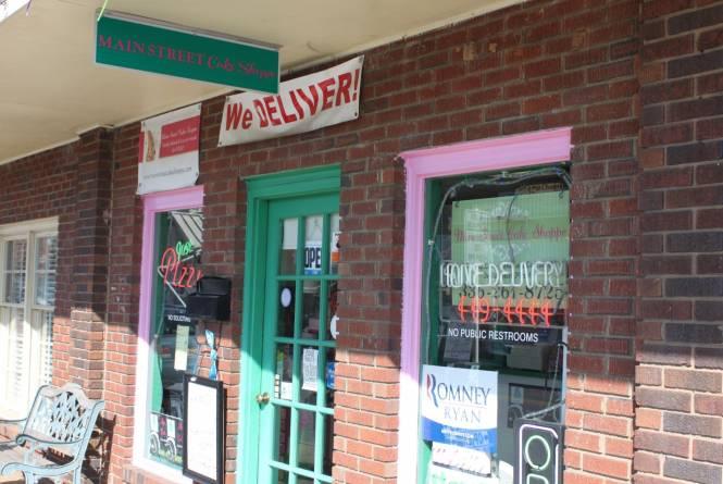 Main-Street-Cake-Shoppe-1.jpg