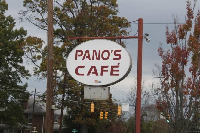 Panos-Cafe-2.jpg
