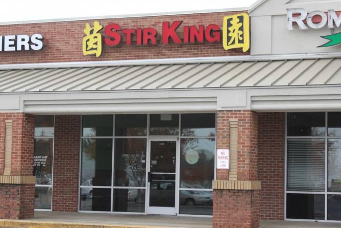 Stir-King-Mebane-1.jpg