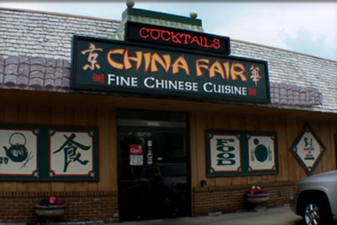 China Fair