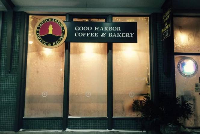 Good Harbor Coffee & Bakery