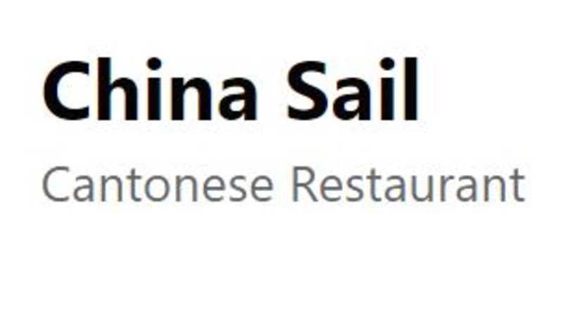 china sail
