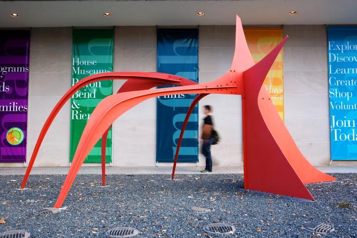 Museum of Fine Arts Houston Metal Sculpture