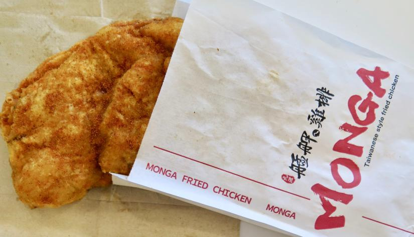Monga Fried Chicken