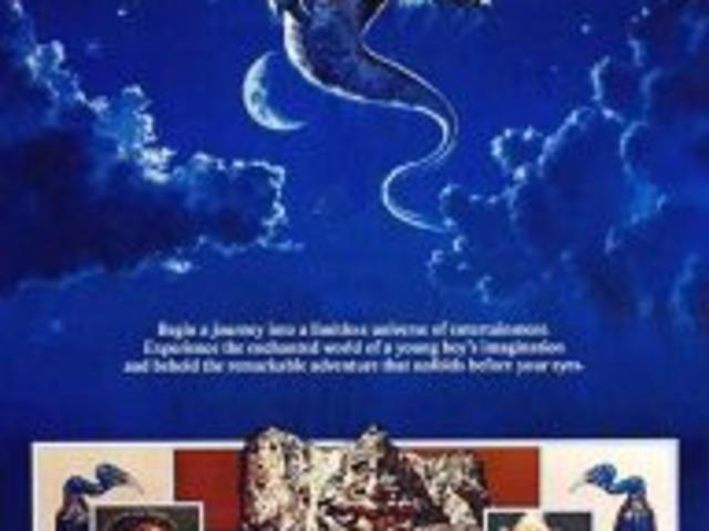 "Classic Movies: ""The NeverEnding Story"""