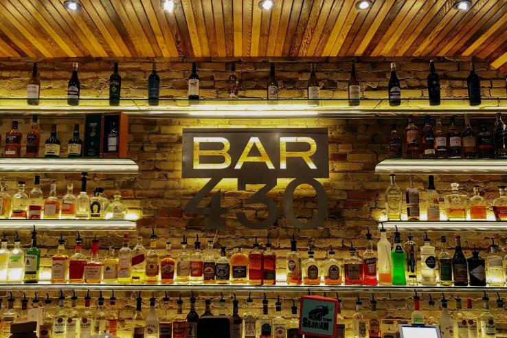 Bar 430 Bar