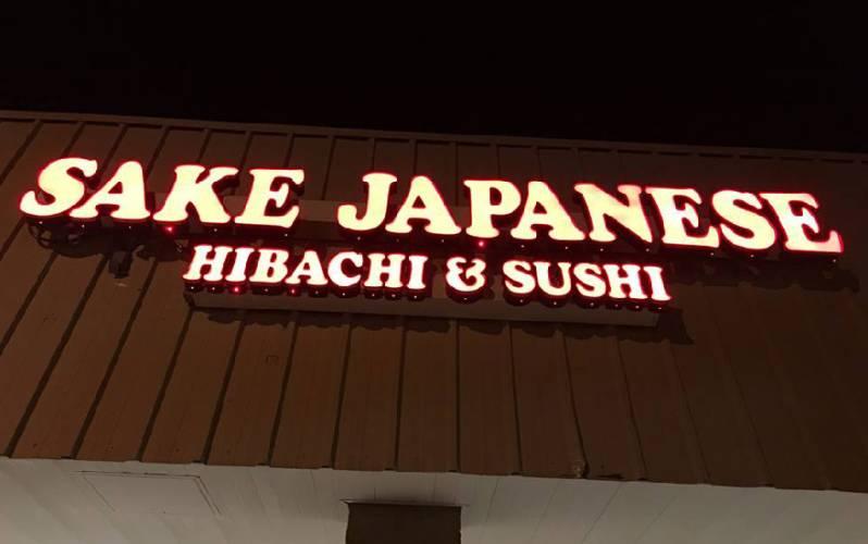 Sake Japanese
