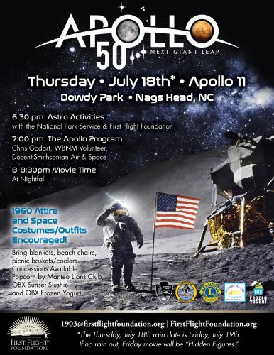 apollo movie night