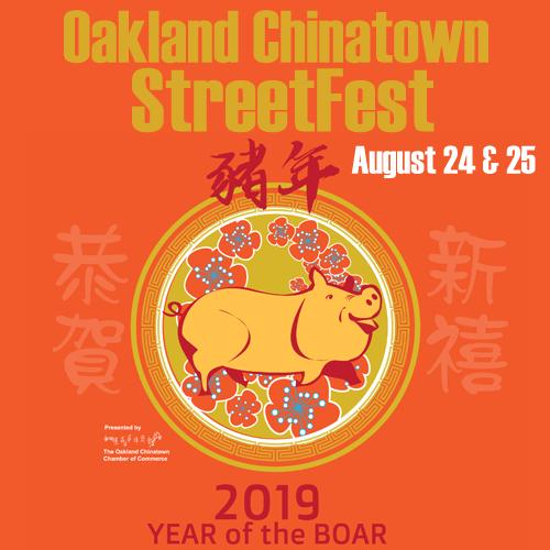 Chinatown Street Fest 2019 Flyer