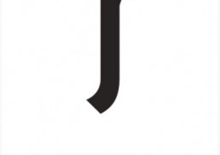 JRudny-1-uai-258x355.jpg