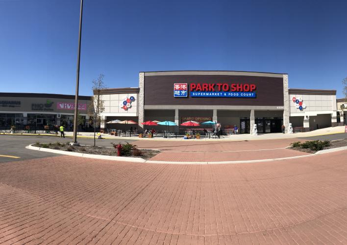Park to Shop Pano