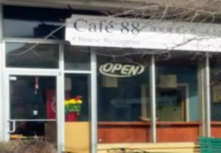 Image Cafe 88