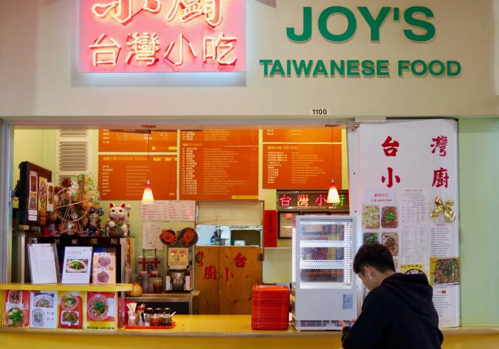 Joy's Taiwanese Food - Photo: John Lee