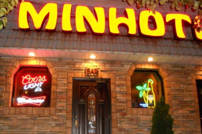 Minhoto's Restaurant