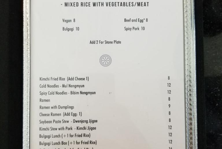 menu lunch