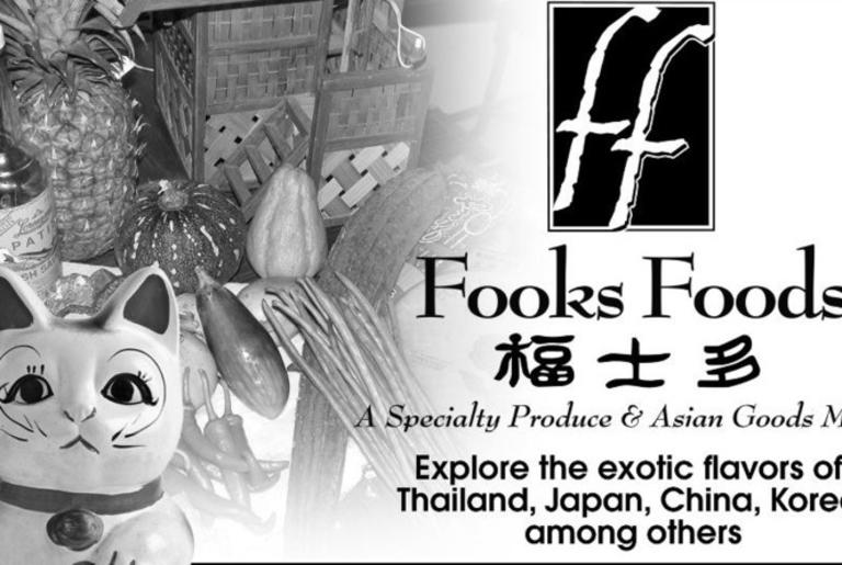 fooks-food-logo