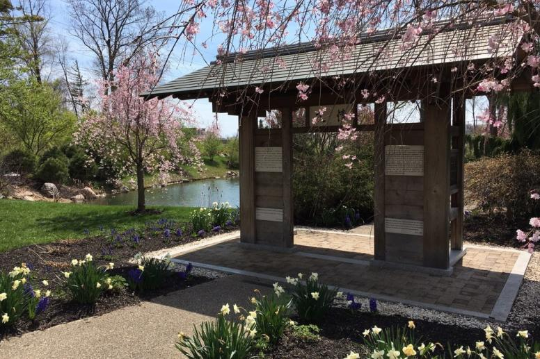 Kawachinagano Japanese Garden