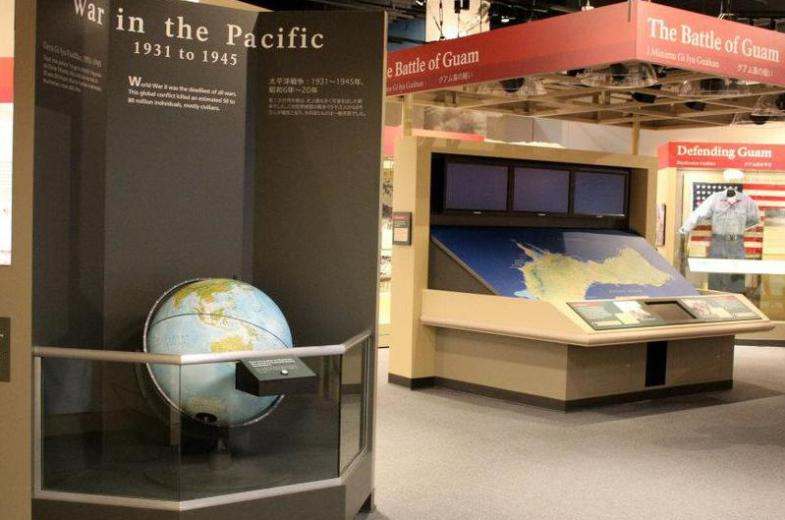 Pacific Historic Parks 2