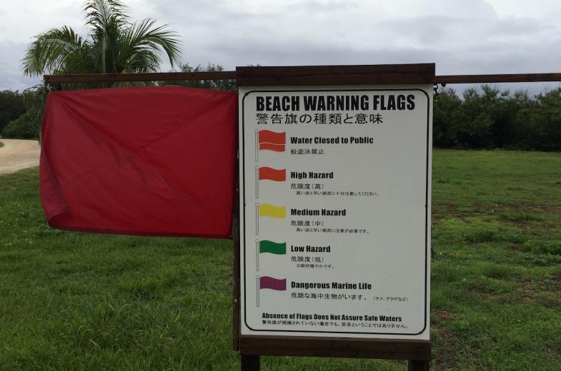 Guam NWR - Signs - Water Safety Flags