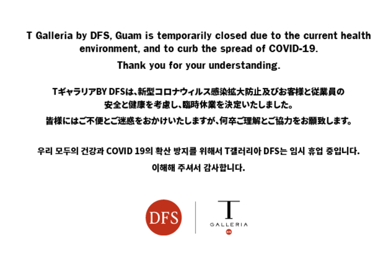 closure-dfs