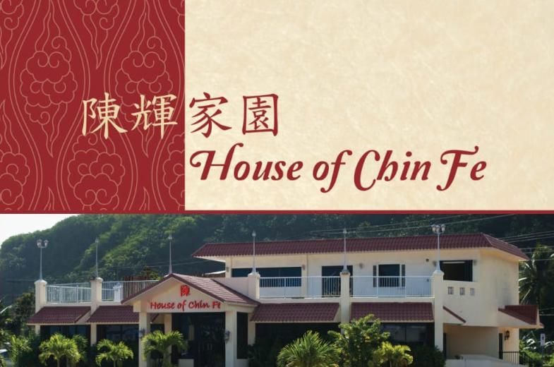 House of Chin Fe 1