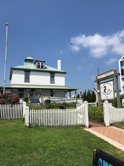Atlantic Wildfowl Heritage Museum