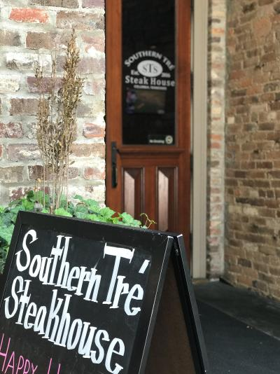 Southern Tre Steakhouse Downtown Columbia Tn