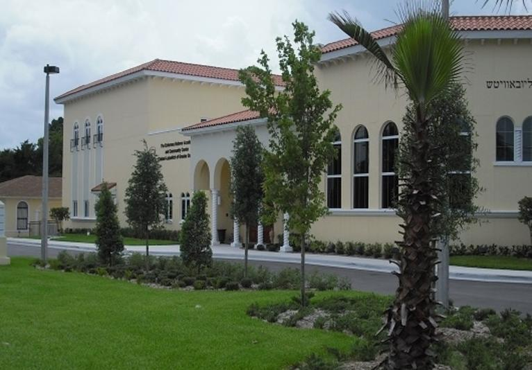 Chabad Lubavitch of Greater Daytona Beach