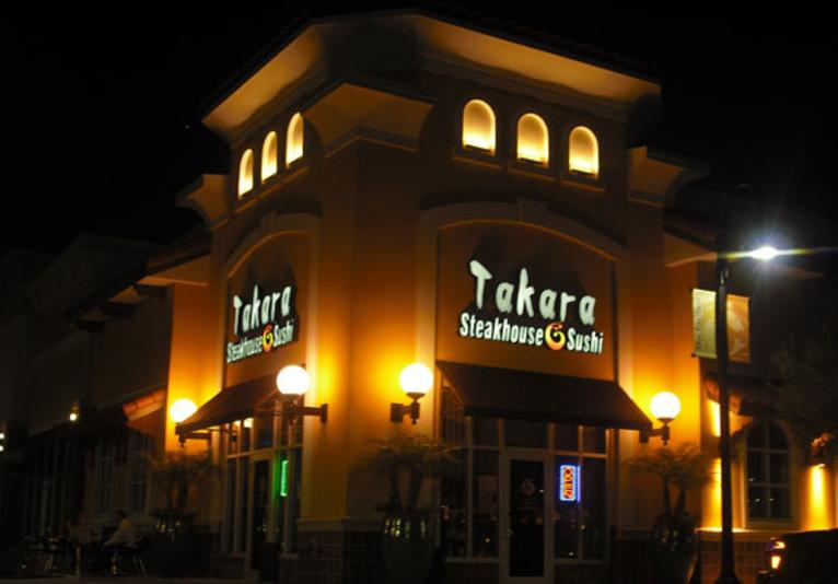 Takara Steak House