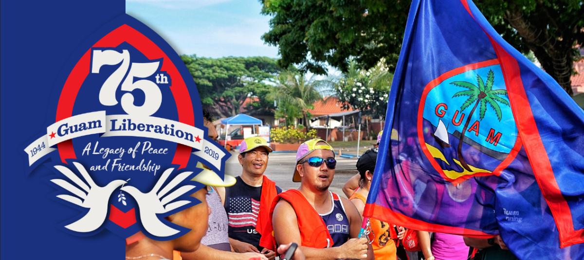 关岛即将迎来独立日75周年盛大纪念