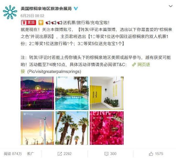 AR_China Social Media