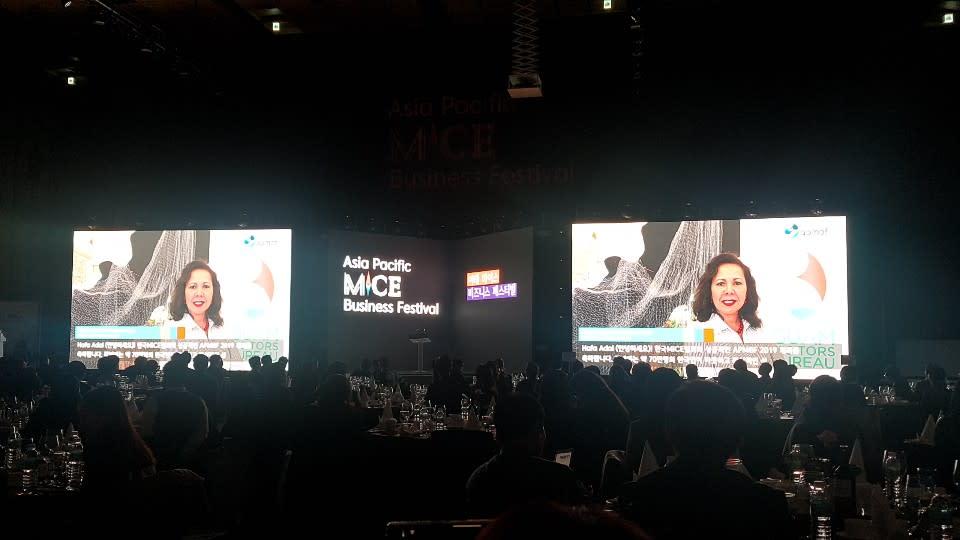 보도자료_2019 아시아 태평양 MICE 비즈니스 페스티벌 만찬, 괌정부관광청장 필라 라구아나 축하 메시지