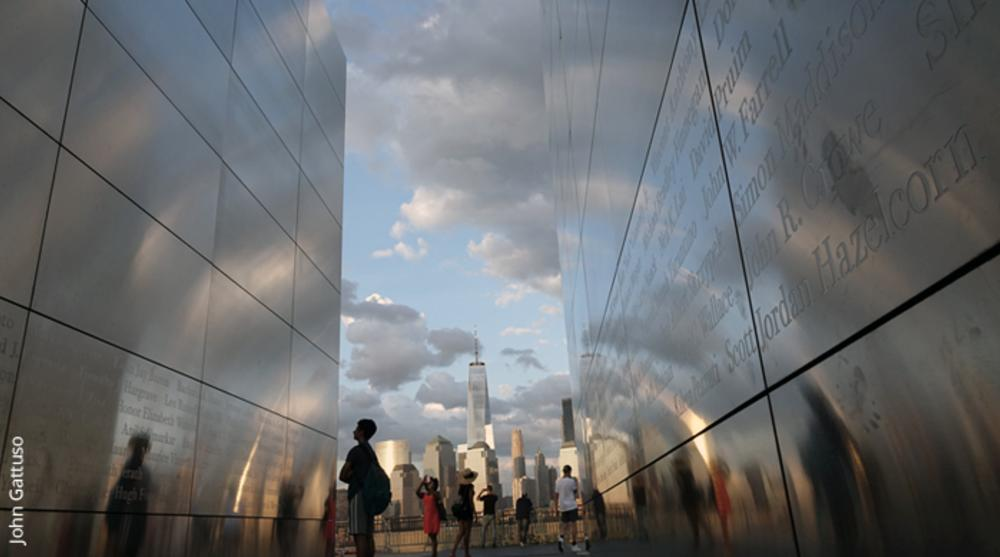 A view of the sky through Liberty State Park 9/11 Memorial a short drive from Princeton, NJ.