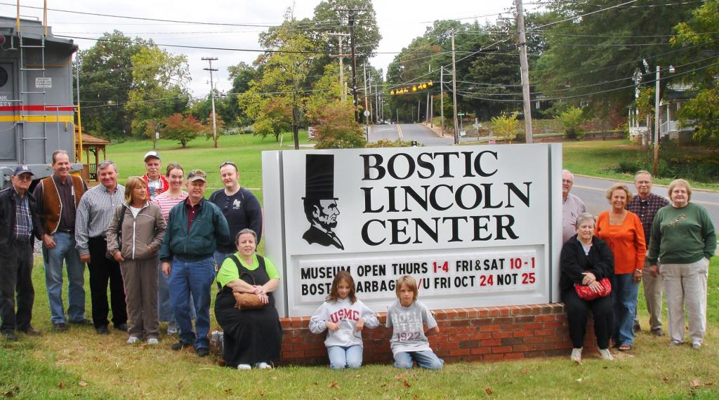 981bostic-lincoln-center2.jpg