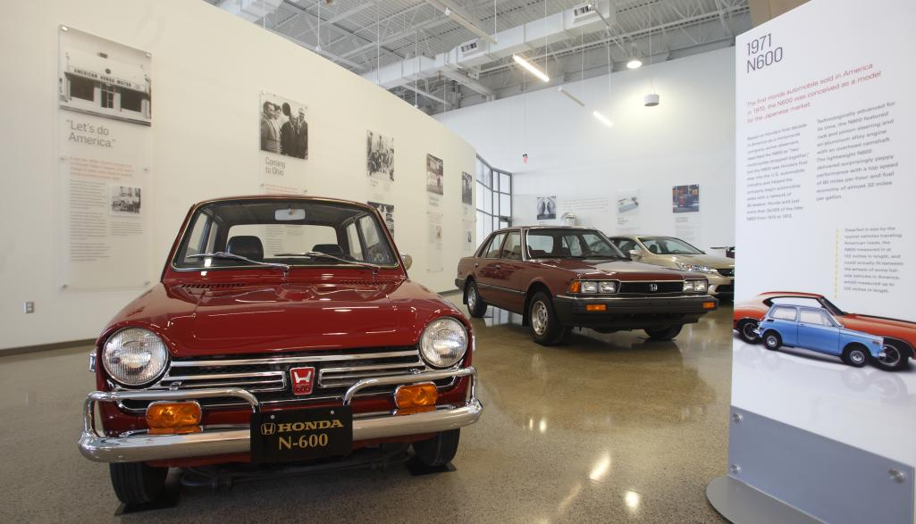Honda Heritage Center Exhibit