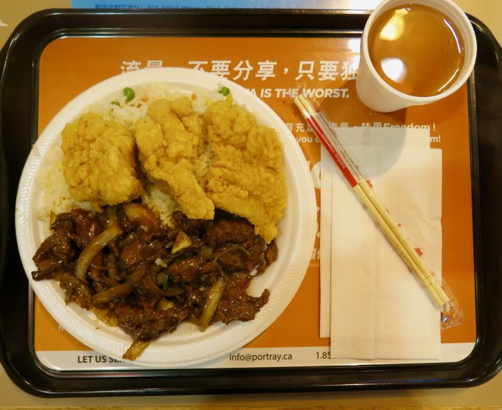 Golden Rice Bowl at Yaohan Centre - Photo: John Lee
