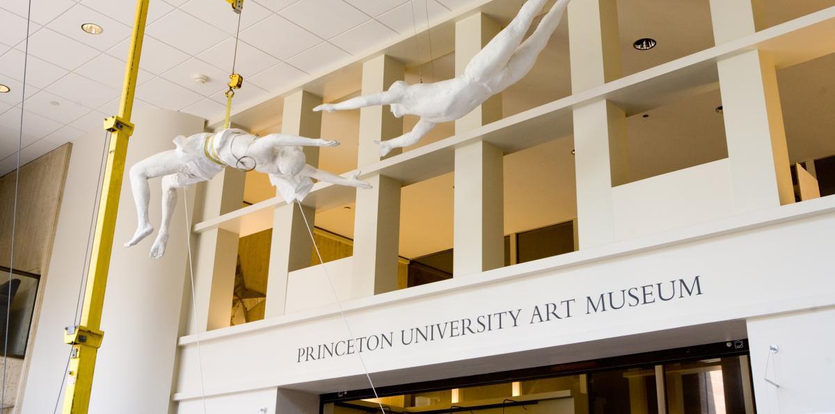 Princeton University Art Museum structure