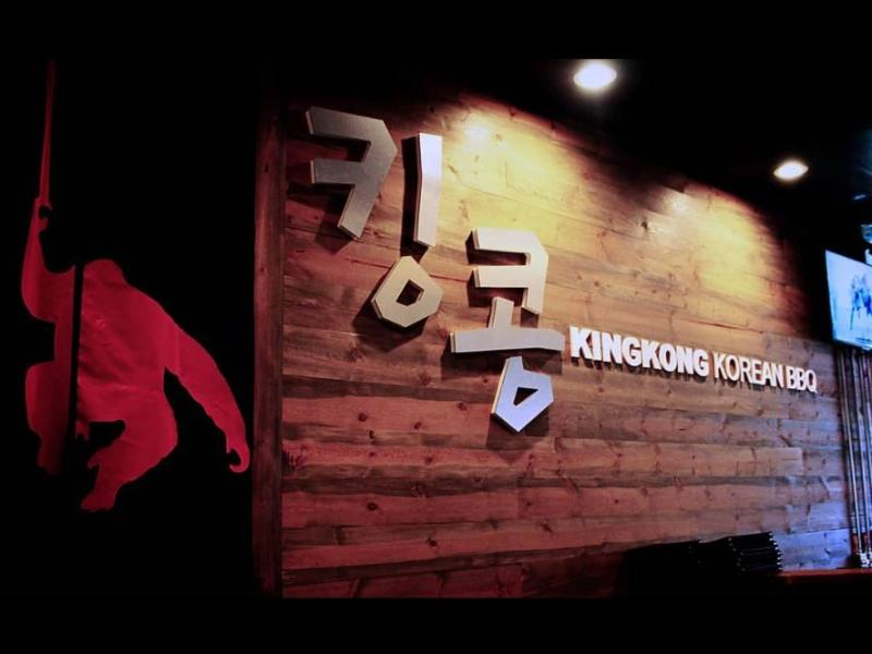 KingKong Korean BBQ
