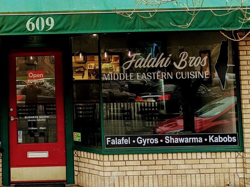 Falahi Bro's
