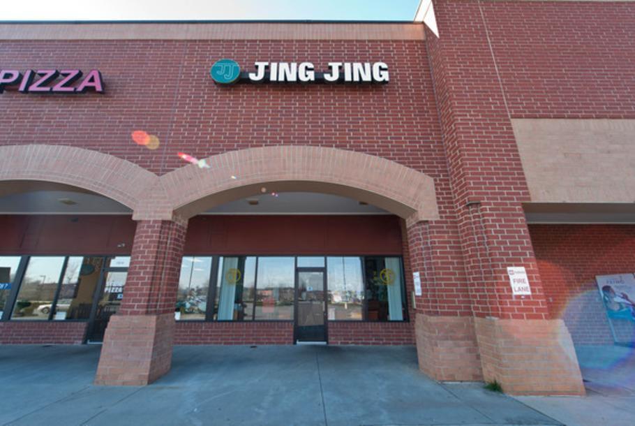 Jing-Jing1.jpg
