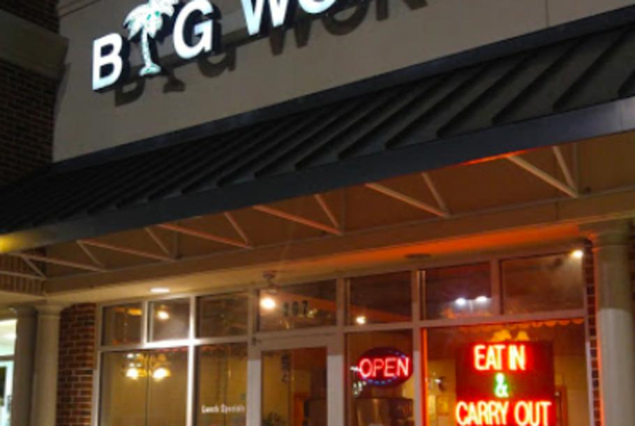 big wok II