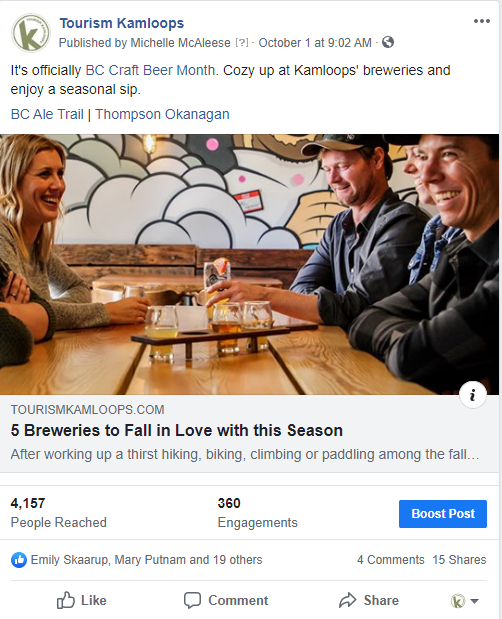 5 Breweries Screen Capture
