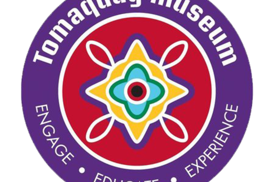 tomaquag museum 1
