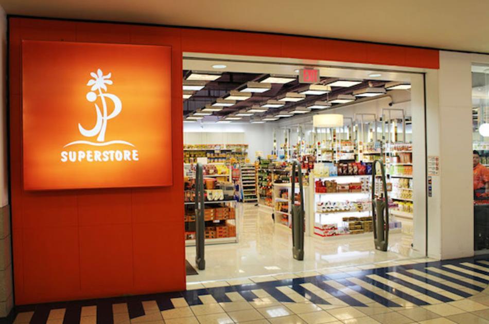 JP Mall 1